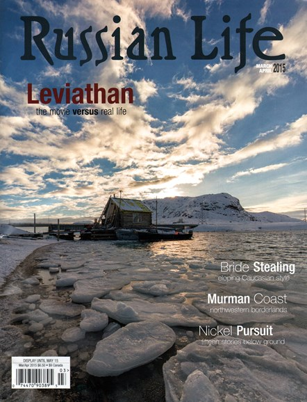 Russian Life Cover - 3/1/2015