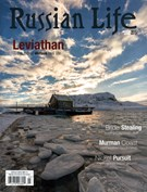 Russian Life Magazine 3/1/2015
