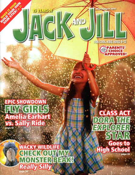 Jack And Jill Cover - 3/1/2015