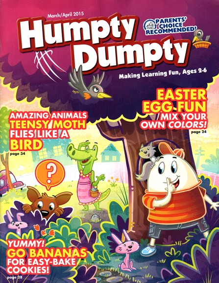 Humpty Dumpty Cover - 3/1/2015
