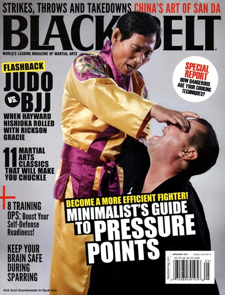 Black Belt Magazine Cover - 4/1/2015