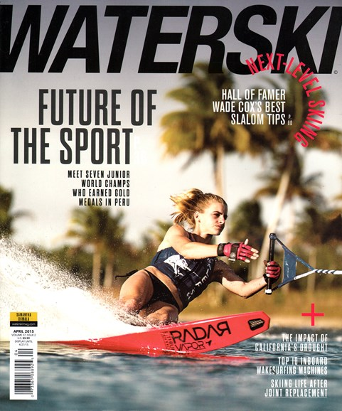 Waterski Cover - 4/1/2015