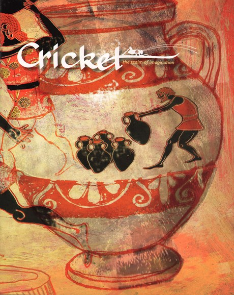 Cricket Cover - 4/1/2015