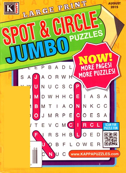 Spot & Circle Jumbo Cover - 8/1/2015