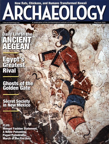 Archaeology Cover - 5/1/2015