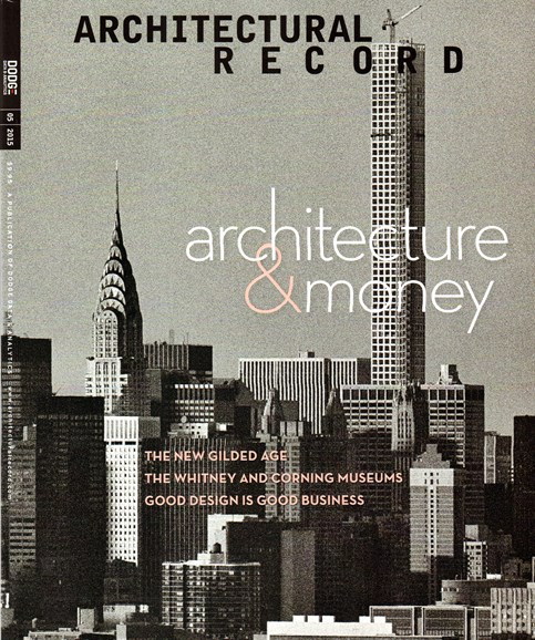 Architectural Record Cover - 5/1/2015