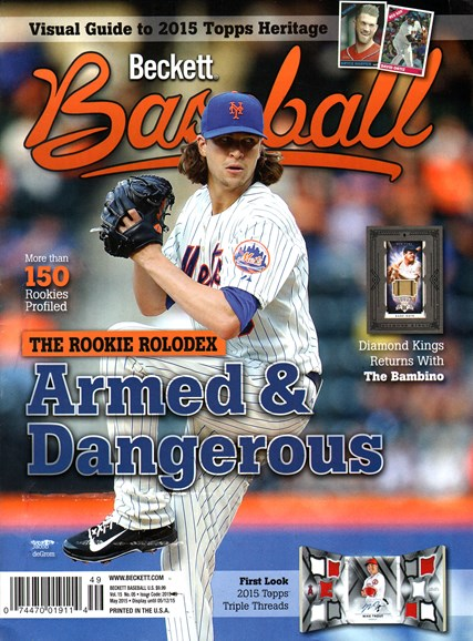 Beckett Baseball Cover - 5/1/2015