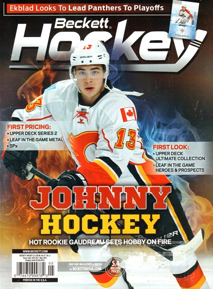 Beckett Hockey Cover - 5/1/2015