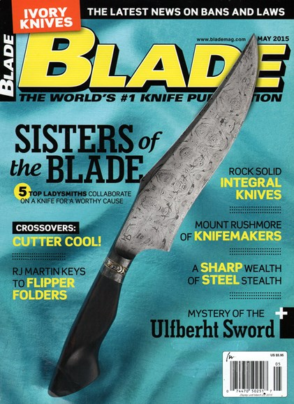 Blade Cover - 5/1/2015