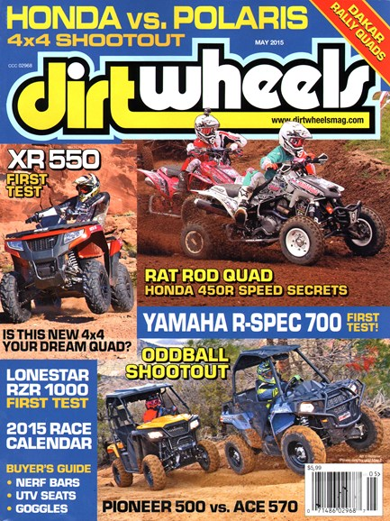 Dirt Wheels Cover - 5/1/2015