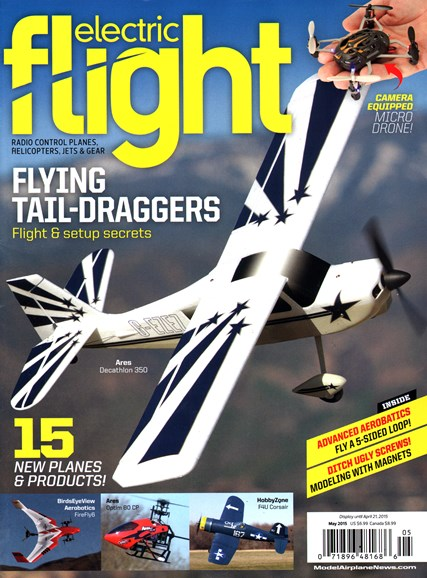 Electric Flight Cover - 5/1/2015