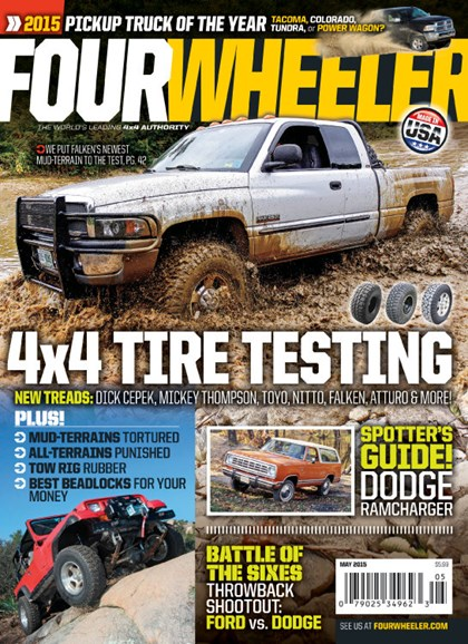 Four Wheeler Cover - 5/1/2015