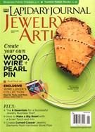 Jewelry Artist Magazine 5/1/2015