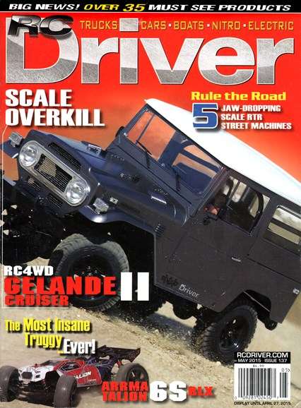 RC Driver Cover - 5/1/2015