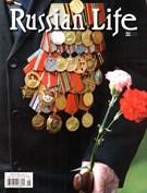Russian Life Magazine 5/1/2015