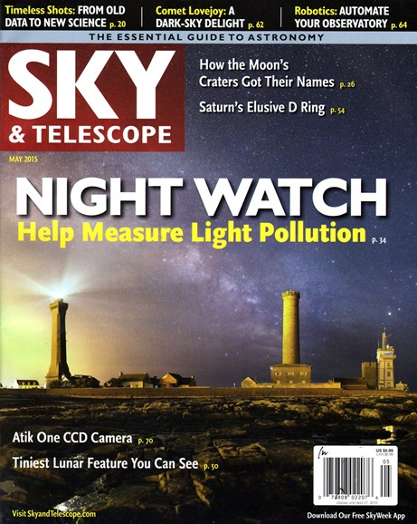 Sky & Telescope Cover - 5/1/2015