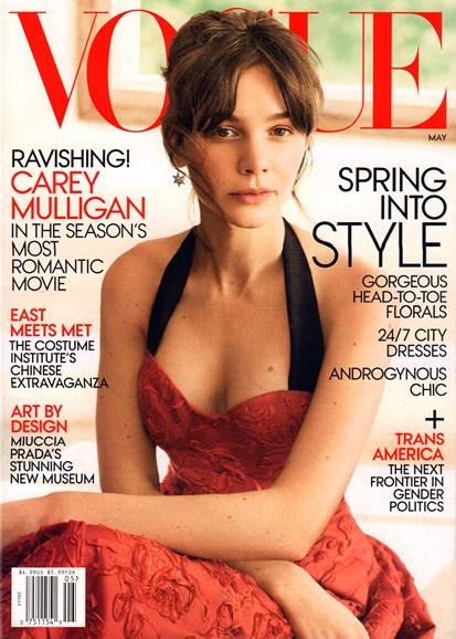 Vogue Cover - 5/1/2015