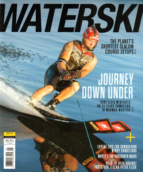 Waterski Cover - 5/1/2015