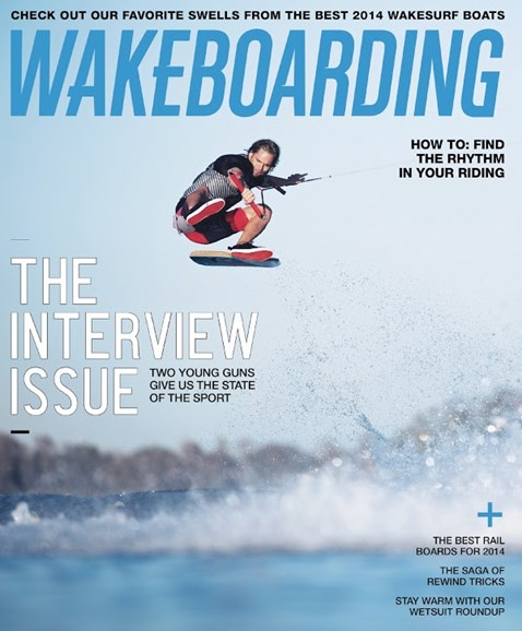 Wake Boarding Cover - 4/1/2014