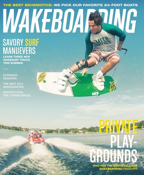 Wake Boarding Cover - 8/1/2014