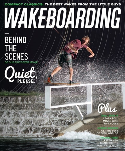 Wake Boarding Cover - 7/1/2014