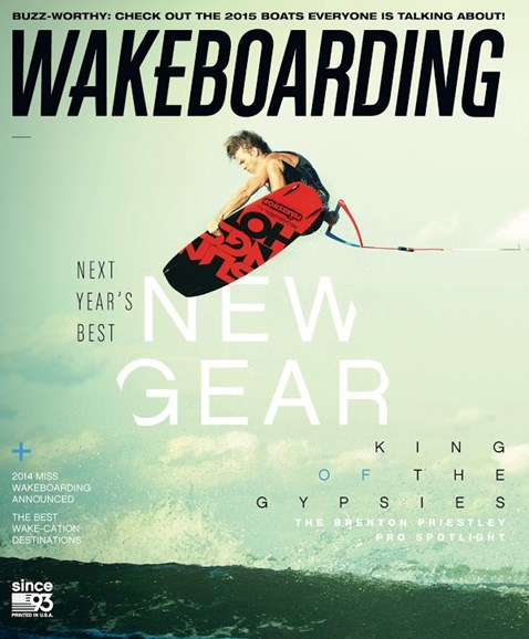 Wake Boarding Cover - 10/1/2014
