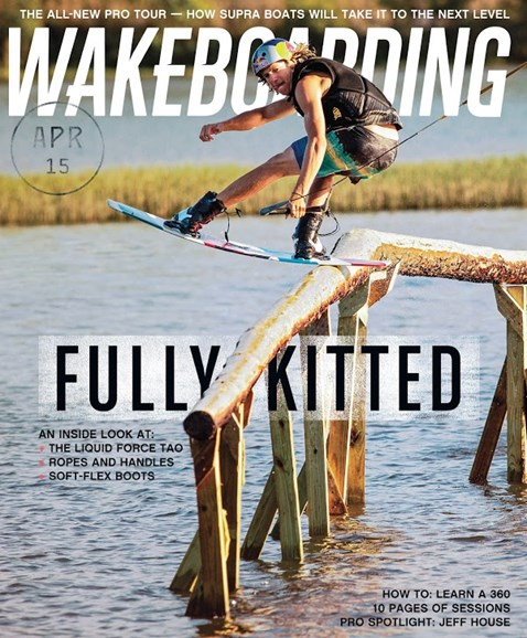 Wake Boarding Cover - 4/1/2015