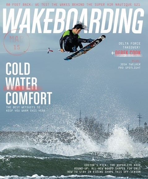 Wake Boarding Cover - 3/1/2015