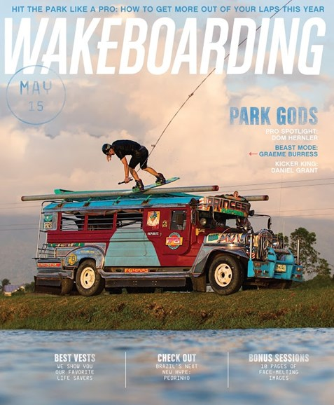 Wake Boarding Cover - 5/1/2015