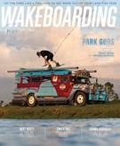 Wake Boarding 5/1/2015