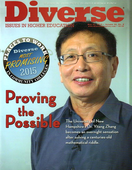 Diverse: Issues In Higher Education Cover - 5/21/2015