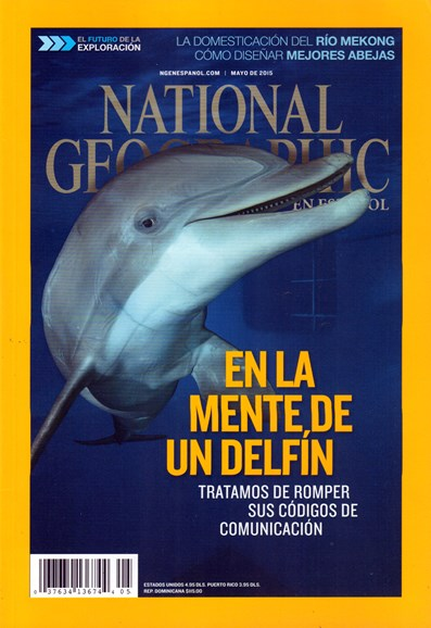 National Geographic En Español Cover - 5/1/2015