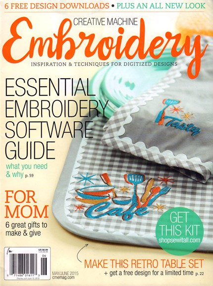 Creative Machine Embroidery Cover - 5/1/2015