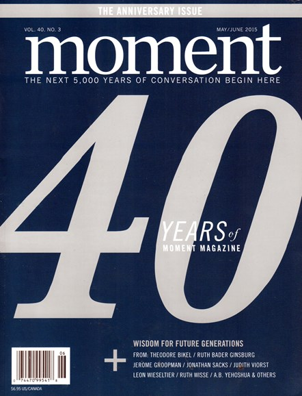 Moment Magazine Cover - 5/1/2015