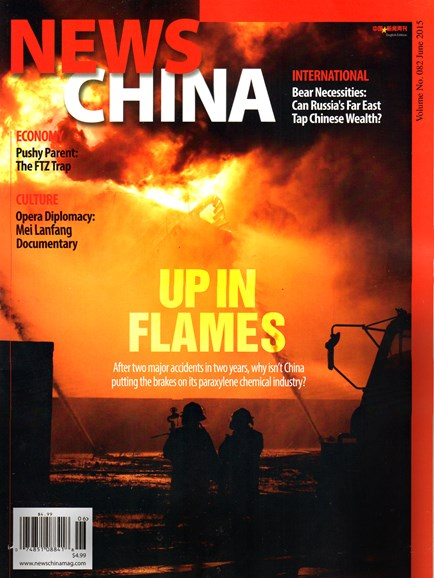 News China Cover - 6/1/2015