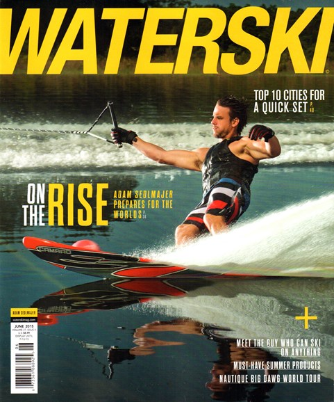 Waterski Cover - 6/1/2015