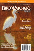 Bird Watcher's Digest Magazine 7/1/2015