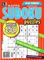Blue Ribbon Kappa Sudoku Puzzles Magazine | 5/2015 Cover