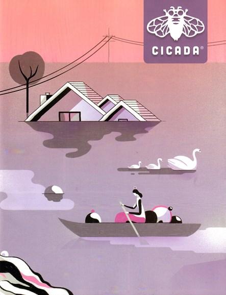 Cicada Cover - 7/1/2015