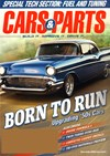 Auto Enthusiast Magazine   7/1/2015 Cover
