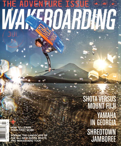 Wake Boarding Cover - 7/1/2015
