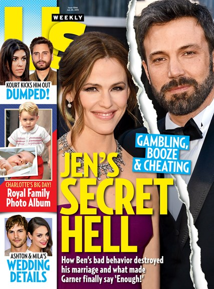 Us Weekly Cover - 7/20/2015