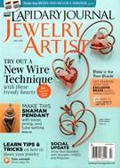 Jewelry Artist Magazine 7/1/2015