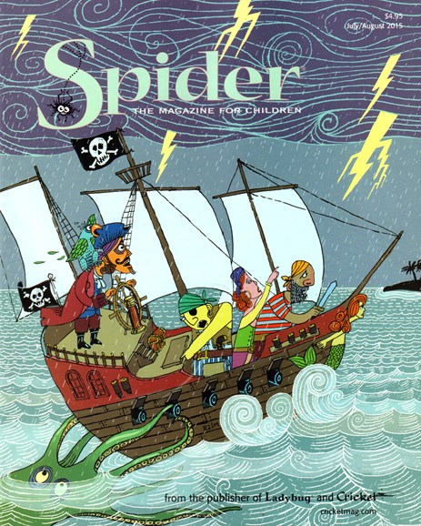 Spider Cover - 7/1/2015