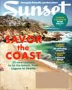Sunset Magazine | 8/1/2015 Cover