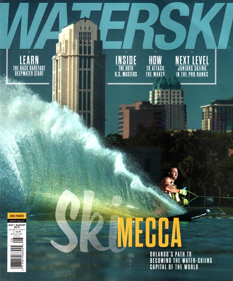 Waterski Cover - 7/1/2015