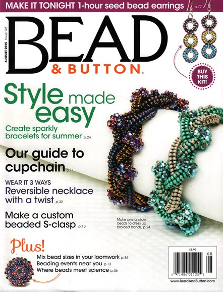 Bead & Button Cover - 8/1/2015