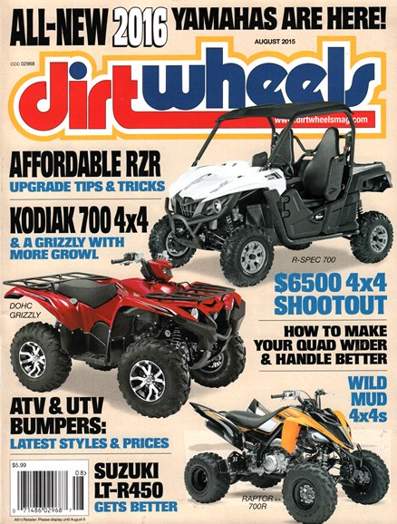 Dirt Wheels Cover - 8/1/2015