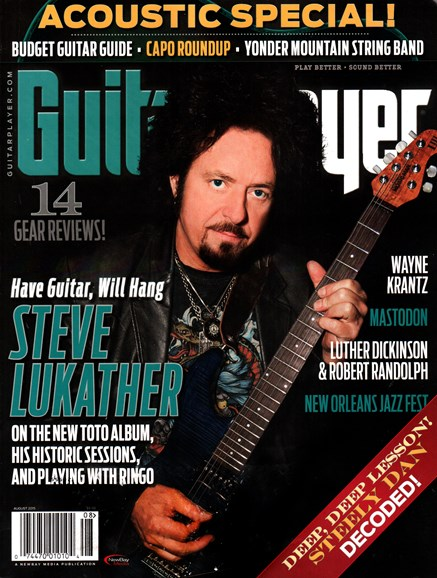 Guitar Player Cover - 8/1/2015