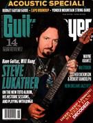 Guitar Player 8/1/2015